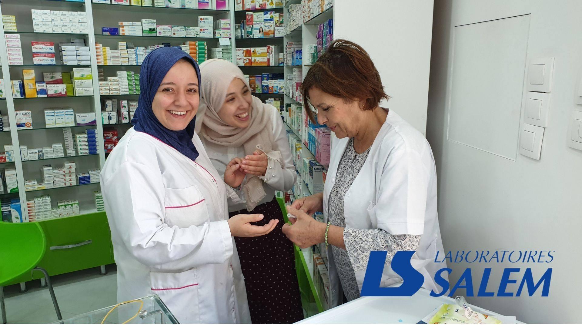 labosalem, laboratories salem, logo, logo labosalem, pharmacie