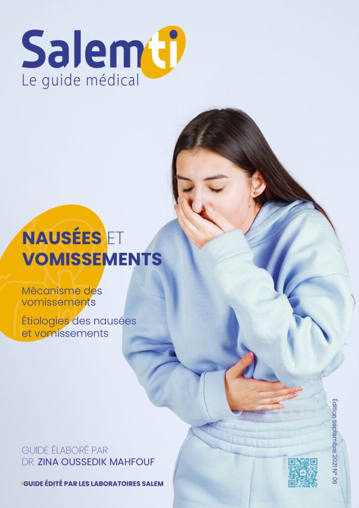 naussés, vomissements, naussé et vomissement, guide, guide santé, guide laboratoires salem, guide labosalem,guide salemti