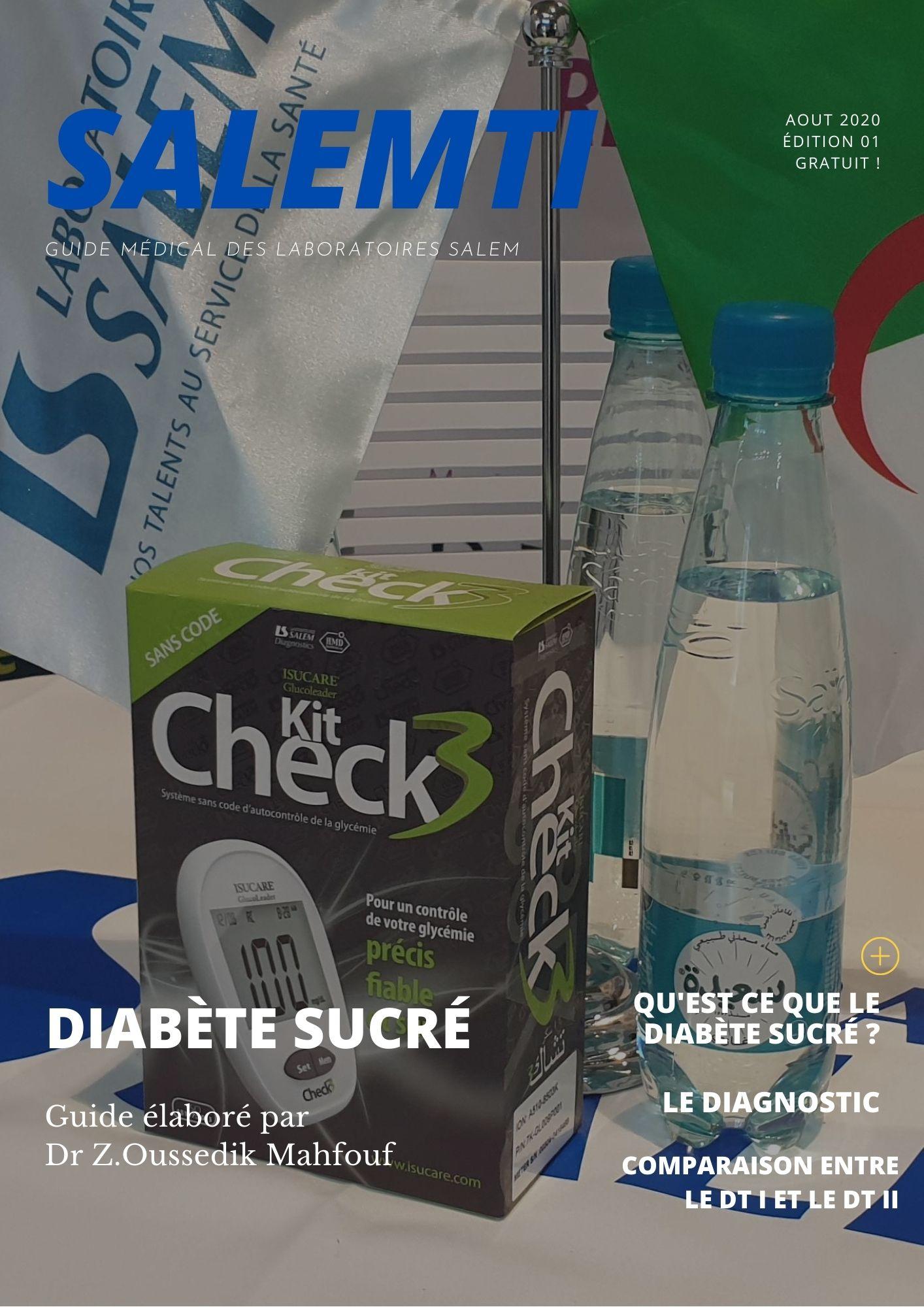 diabète, diabète de type 1, dt1, diabète de type 2, dt2, diabete, glycémie, guide, guide santé, guide laboratoires salem, guide labosalem,guide salemti