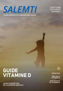 guide de la vitamine d, guide des laboratoires salem, salemti guide, guides labosalem, guide salemti, salemti
