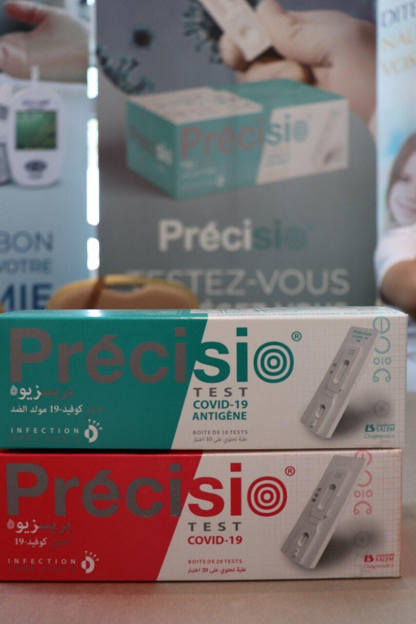 sami, labosalem sami, diabete, check3, medecine interne, médecine, medecine, labosalem check3, congrés national de médecine interne