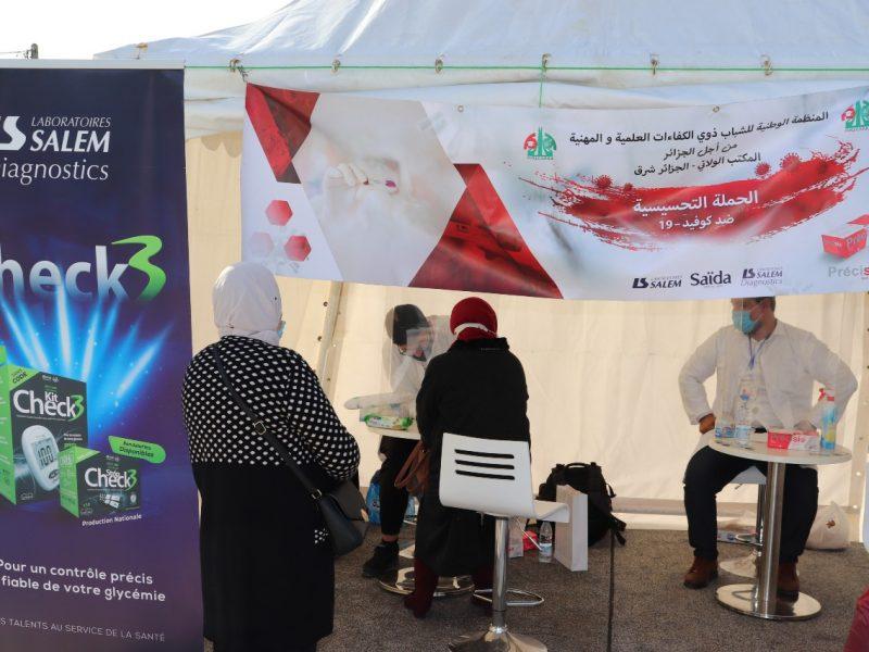 campagne de dépistage, laboratoires SALEM